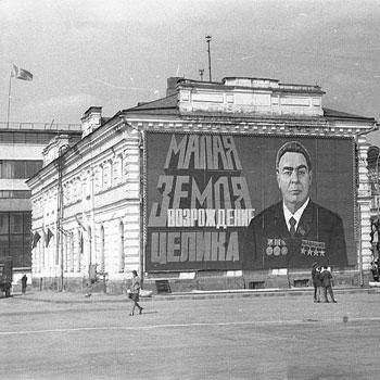 Тест на знание старых названий городов СССР